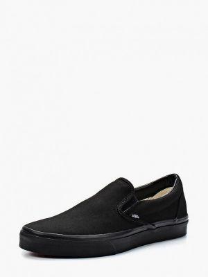 Черные слипоны Vans