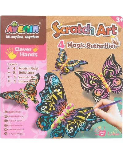 Бабочка детский набор Avenir