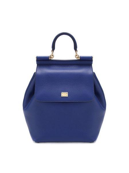 Кожаный рюкзак синий маленький Dolce & Gabbana