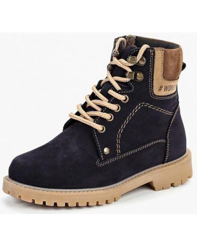 Синие ботинки из нубука Acoola