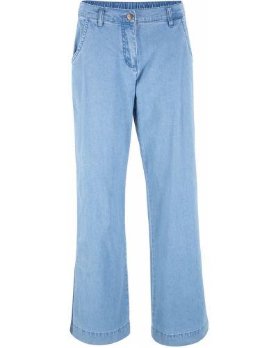 Свободные брюки Bonprix