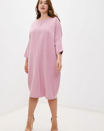 Повседневное платье - розовое Lina