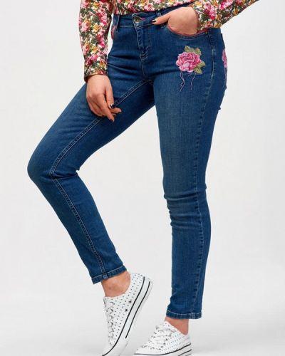 Зауженные джинсы - голубые Campione
