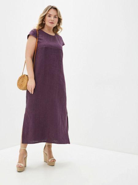 Повседневное платье фиолетовый весеннее Gabriela