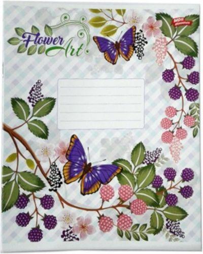Фиолетовая бабочка с бабочками мрії збуваються