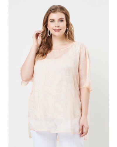 Рубашка бежевый Lina