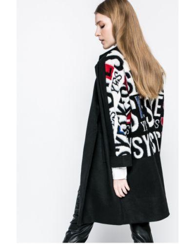 Куртка облегченная классическая Sh