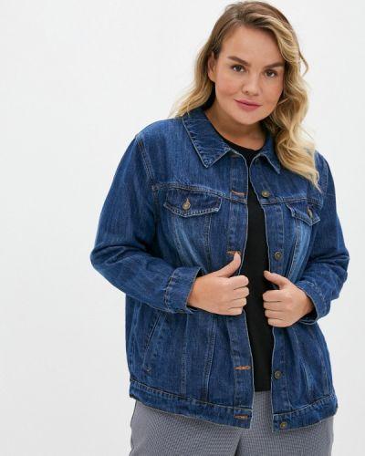 Синяя джинсовая куртка Intikoma