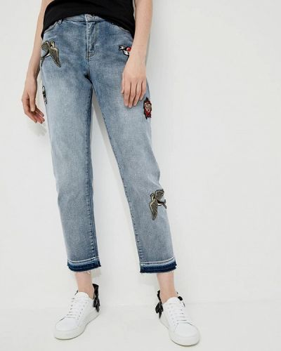 Голубые джинсы Karl Lagerfeld