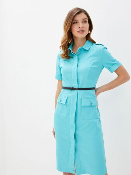Весеннее бирюзовое платье-рубашка платье Trendyangel