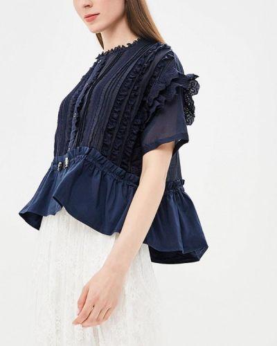 Блузка синяя Lusio