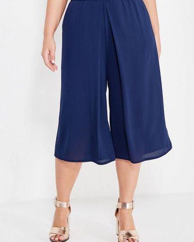 Свободные брюки синие Fiorella Rubino