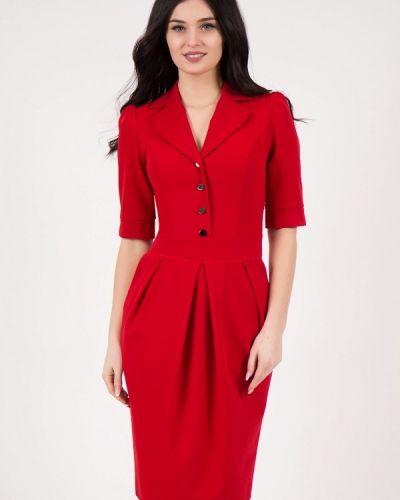 Красное повседневное платье Grey Cat