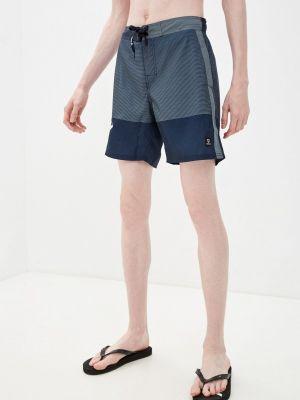 Серые шорты Brunotti