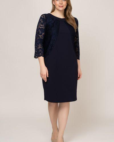 Вечернее платье миди платье-сарафан Olsi