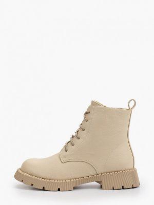Бежевые ботинки из искусственного меха Ideal Shoes®