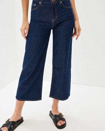 Широкие джинсы расклешенные турецкий French Connection