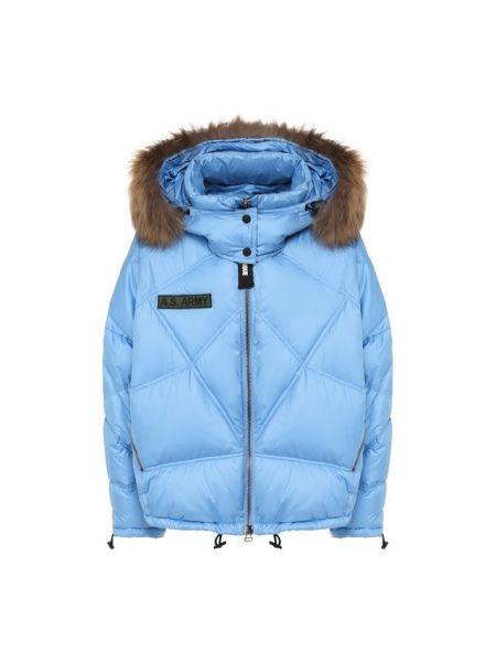 Синяя нейлоновая стеганая куртка с подкладкой с декоративной отделкой As65