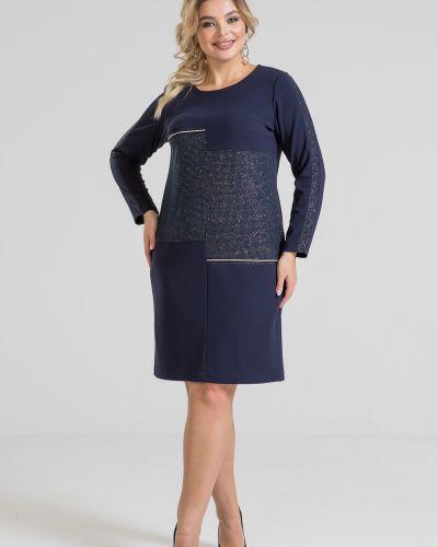 Нарядное платье марита