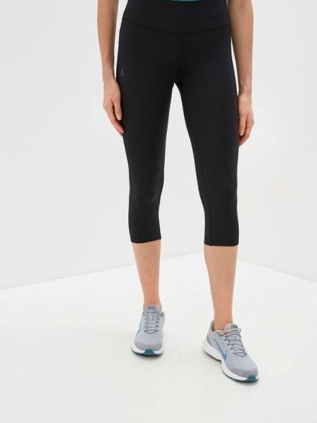 Черные брюки Salomon
