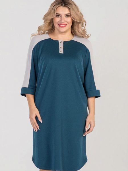 Повседневное платье бирюзовый осеннее Luxury Plus