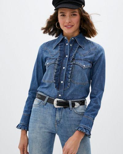 Синяя джинсовая рубашка Zadig & Voltaire