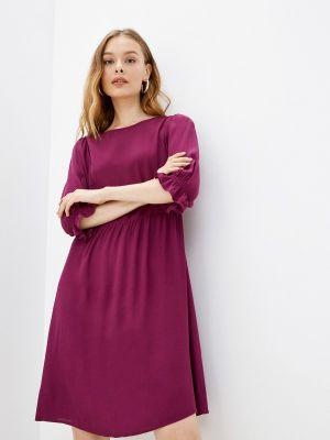Фиолетовое платье осеннее Raya