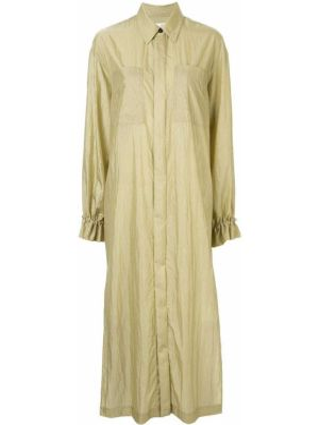 Желтое прямое платье на пуговицах с воротником G.v.g.v.