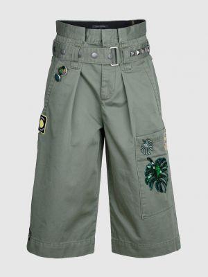 Укороченные брюки хаки Marc Jacobs