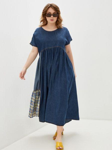 Повседневное платье синее весеннее Sophia