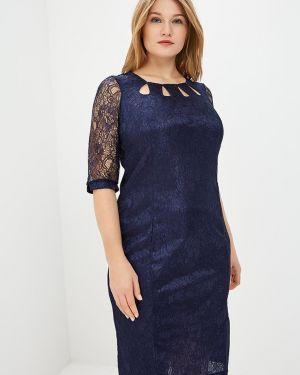 Вечернее платье миди платье-сарафан Dream World