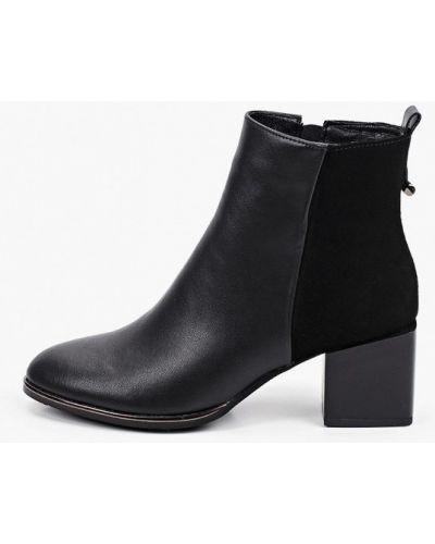 Черные демисезонные ботинки Wilmar