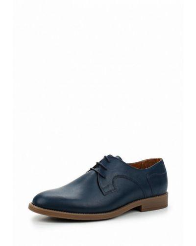 Синие ботинки кожаные Ralf Ringer