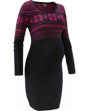 Платье для беременных миди в рубчик Bonprix