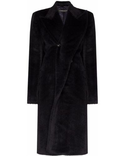 Синее шерстяное длинное пальто Y/project