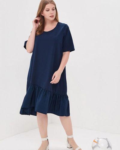 Синее платье миди Junarose