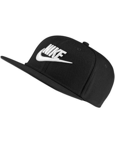 Klasyczna czapka Nike