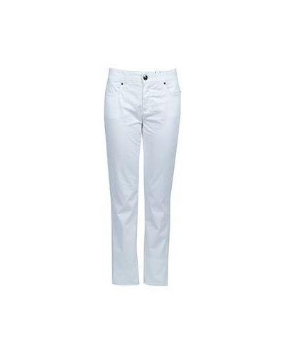 Белые брюки Byblos