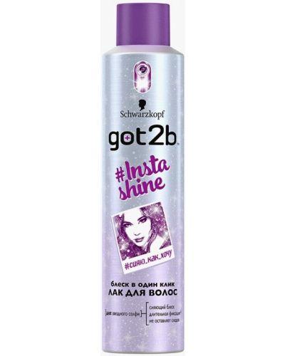 Лак для волос серебряного цвета Got2b