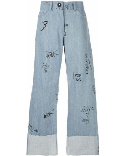 Широкие джинсы с поясом на пуговицах Barbara Bologna