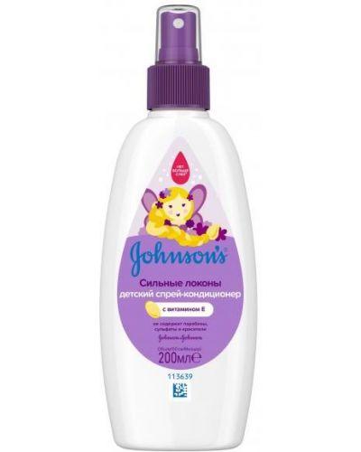 Ополаскиватель для волос айвори Johnson's® для детей