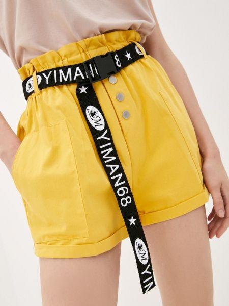 Повседневные желтые шорты Imocean