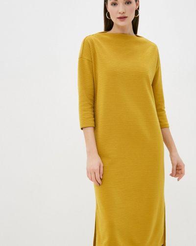 Базовое прямое желтое платье Base Forms