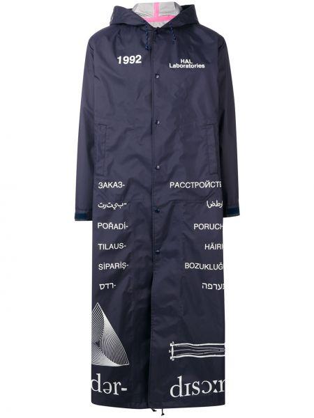 Niebieski płaszcz z kapturem z nylonu Undercover