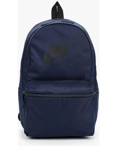 Синий рюкзак городской Nike