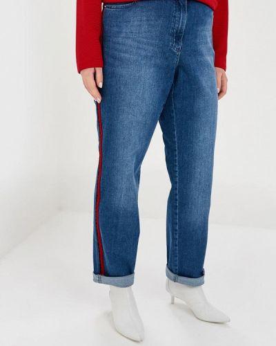 Голубые джинсы Samoon By Gerry Weber