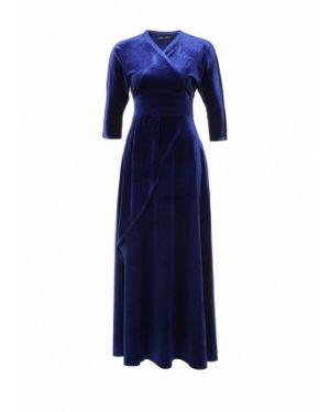 Вечернее платье осеннее синее Love & Light