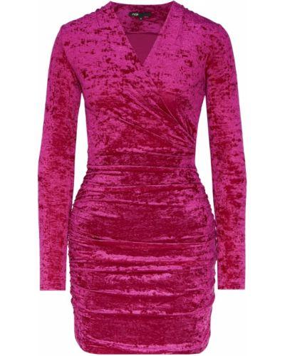 Коктейльное платье розовое с запахом Maje