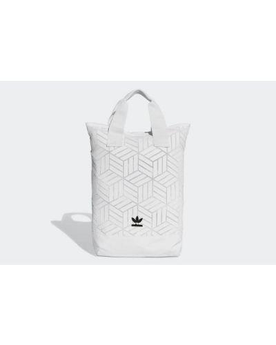 Biały plecak na laptopa skórzany Adidas