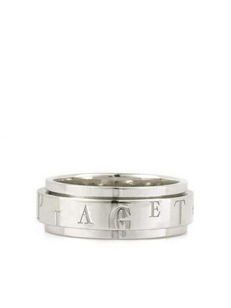 Biały złoty pierścionek Piaget